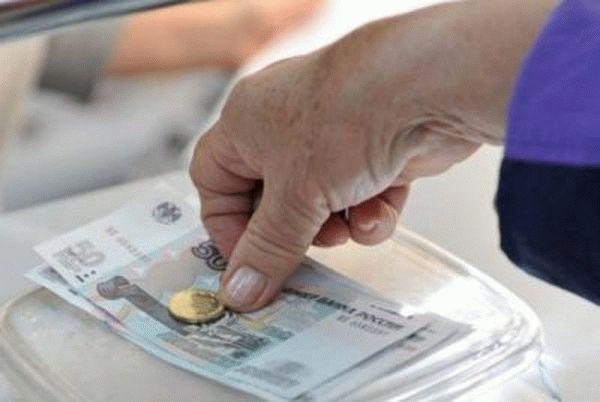 Деньги любят счет! Как узнать, где находится ваша накопительная часть пенсии?