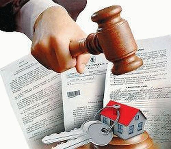 Судебные приставы хотят выставить мою квартиру на торги за долг по ипотеке